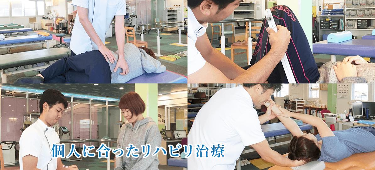 東大沢整形外科内科リハビリテーションクリニックスライダー
