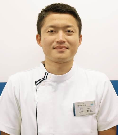 理学療法士 小林