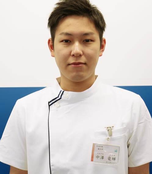鍼灸師 中澤