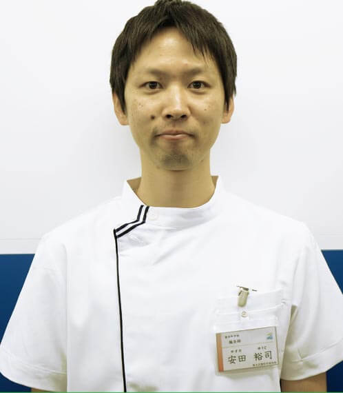 鍼灸師 安田